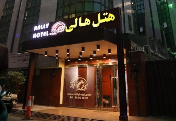هتل هالی