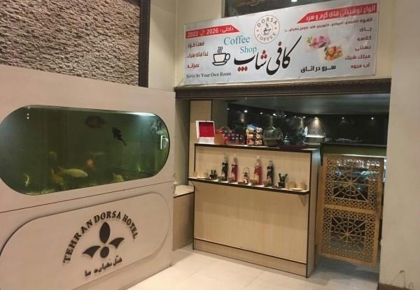 هتل تهران درسا