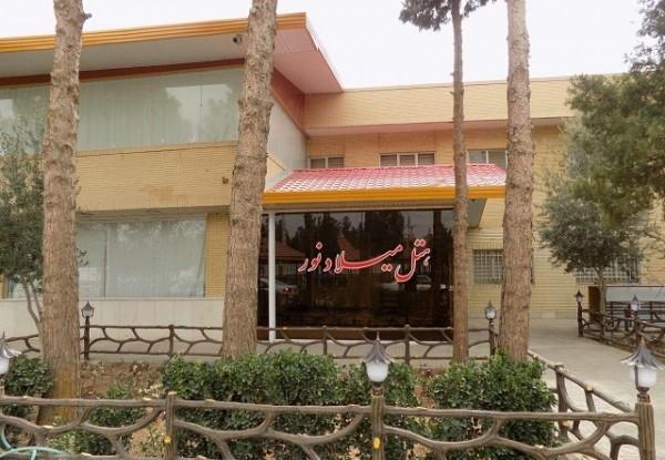 هتل میلاد نور