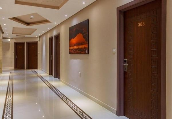 هتل ارم
