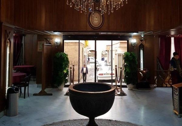 هتل هرند