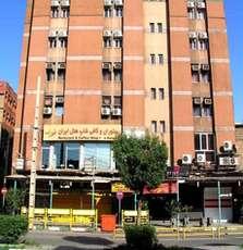 هتل-ایران
